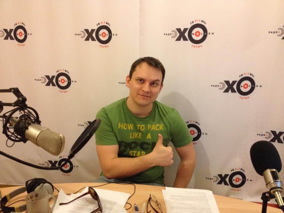 Мы на радио Эхо Москвы