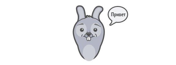 Аватарки для каждого менеджера в чате carrot quest