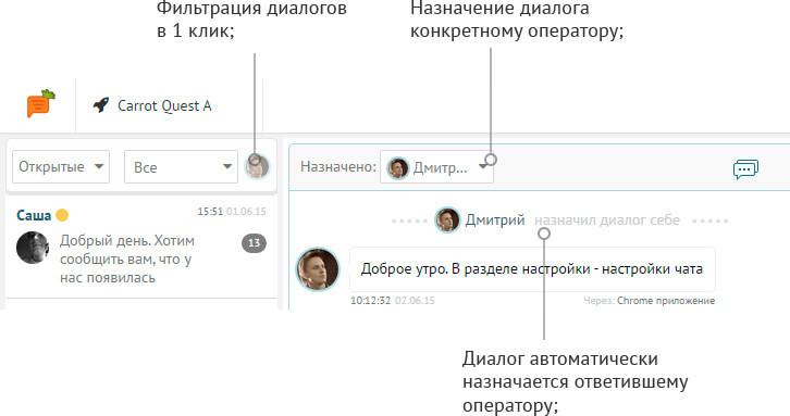 naznachenia_dialogs