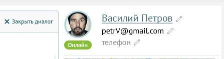 user_name
