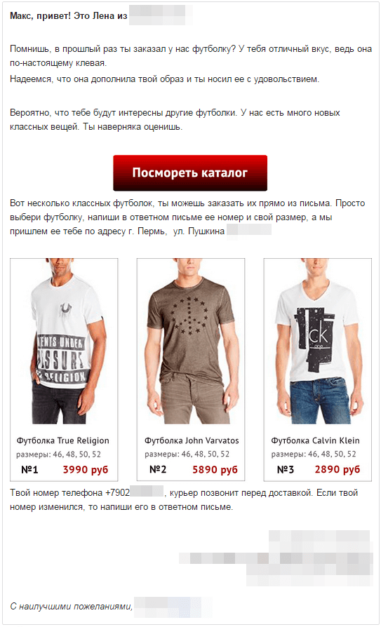 t-shirt-3.png