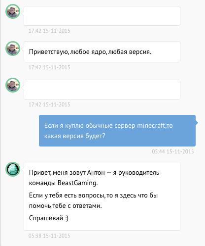 Общение с пользователем