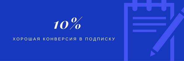 10percent