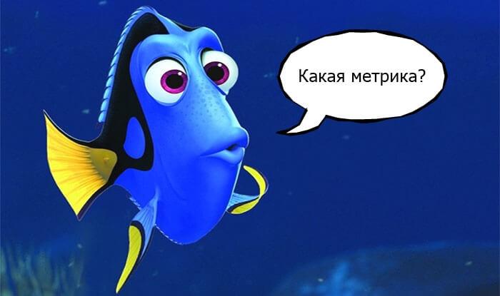 Рыбка-Дори-3-я