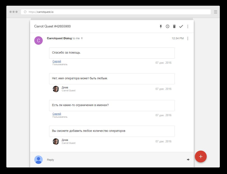 Ссылка на карточку пользователя в письмах для операторов
