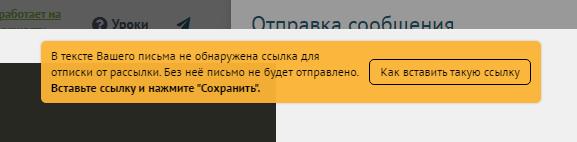 html-письма