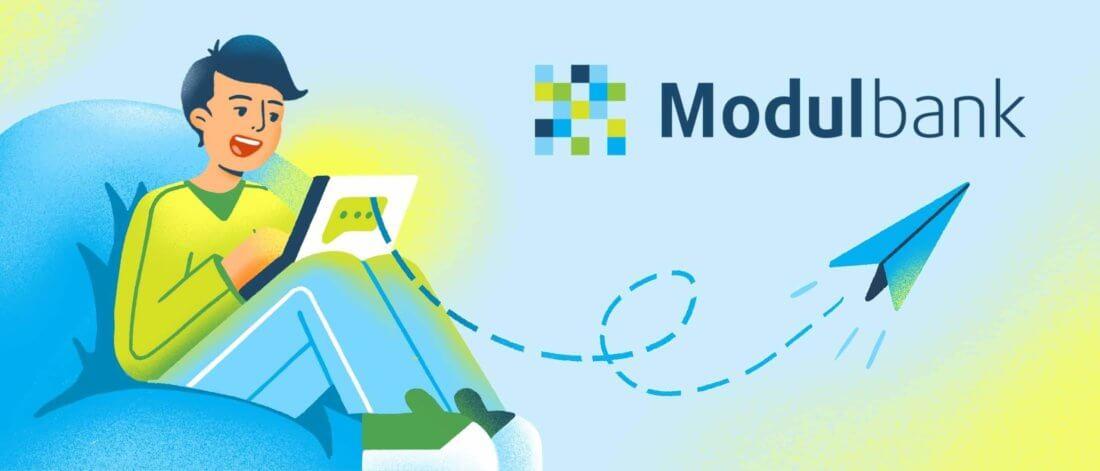 Как организована служба поддержки вМодульБанк ипочему они небоятся давать обещания оскорости ответа