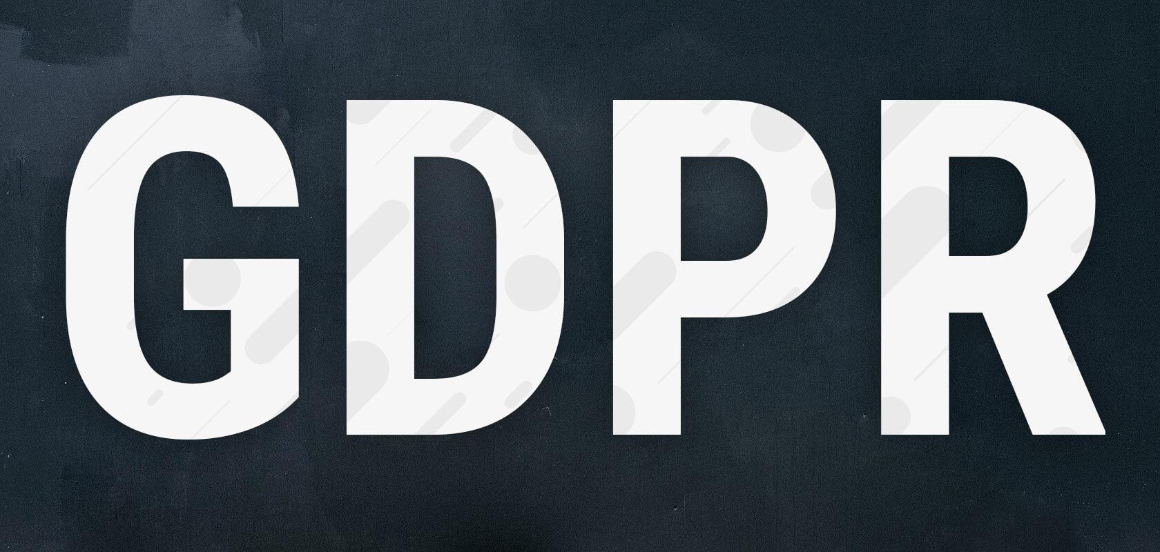 GDPR - что это такое