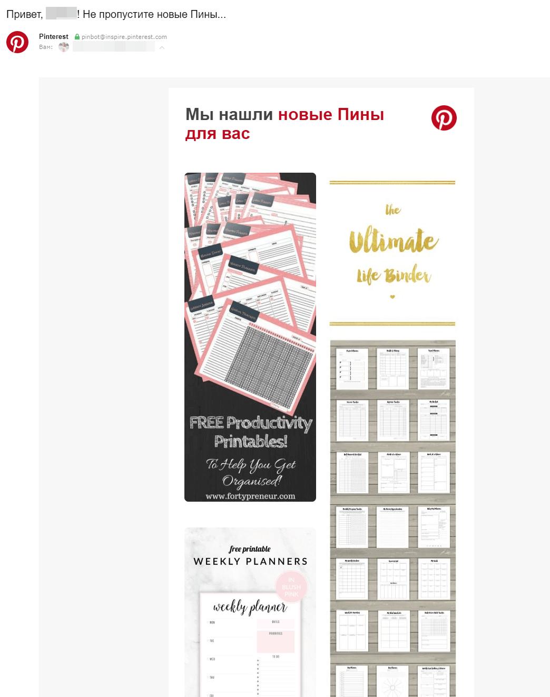 Related Pins (связанные пины) Pinterest
