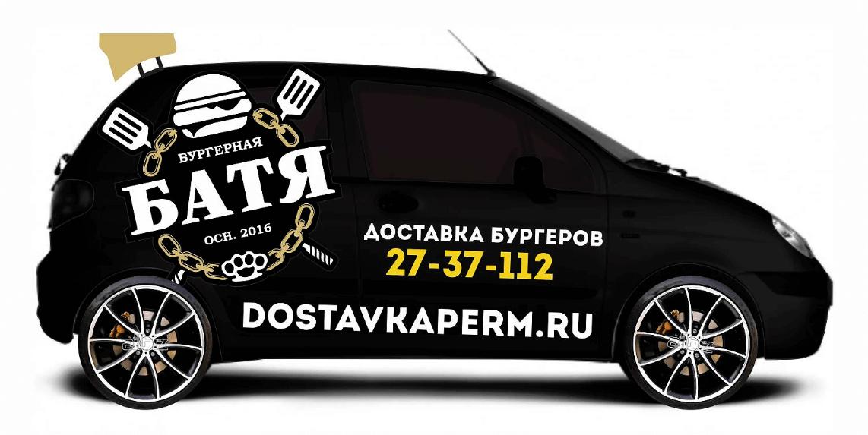 """Реклама доставки бургерной """"Батя"""" в Перми"""