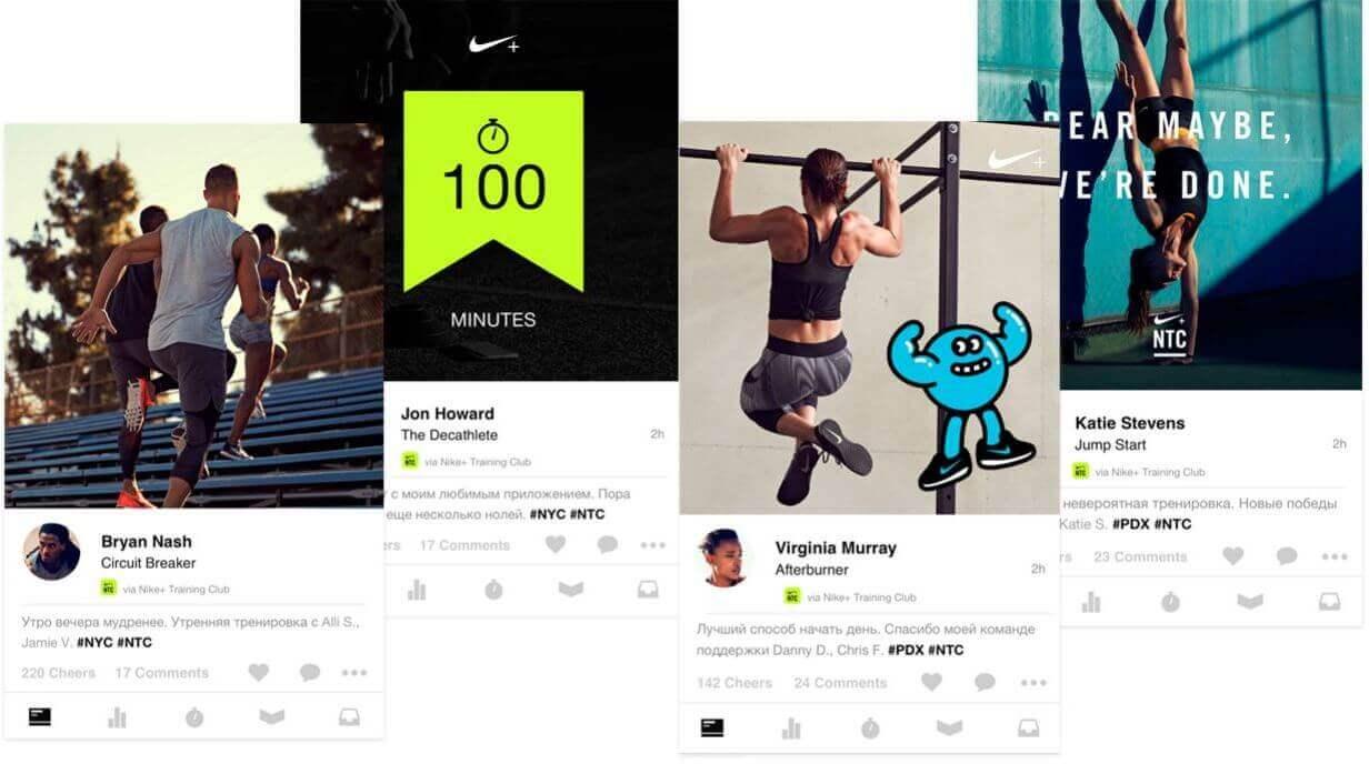 тренировки Nike club