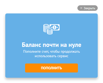 поп-ап активация