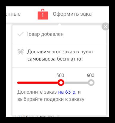 поп-ап прогресс бар