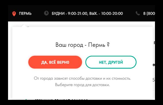 поп-ап квалификация пользователя