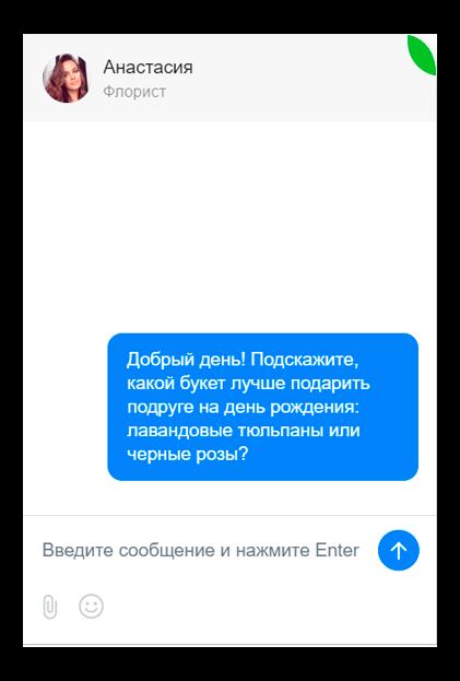 оператор не ответил