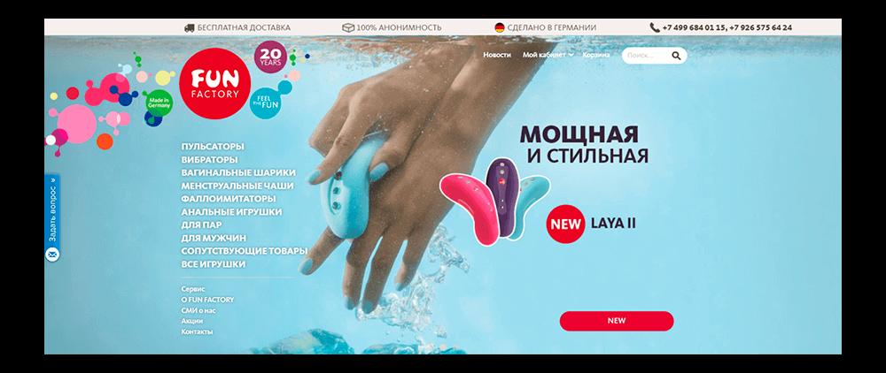 хороший пример сайта секс-шопа