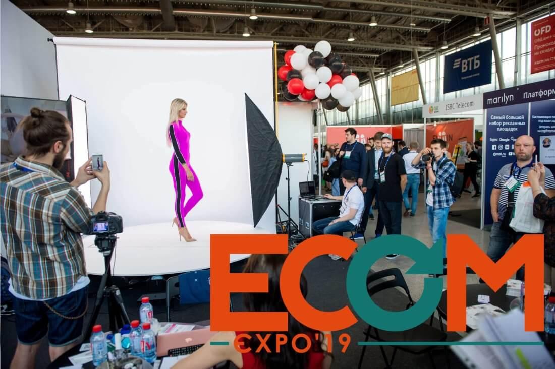 Carrotquest наECOM Expo'19