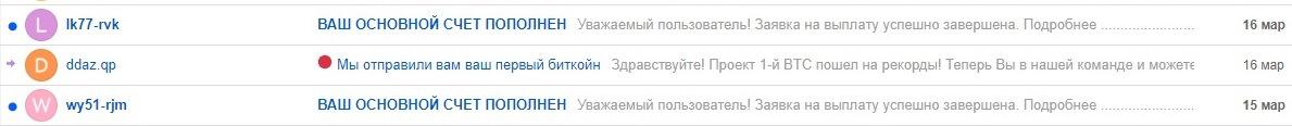 спам поле from