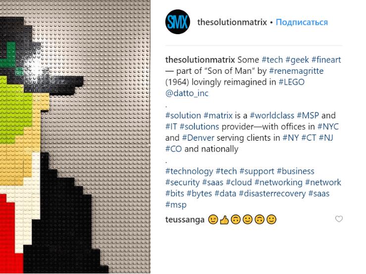 Продвижение b2b в Instagram