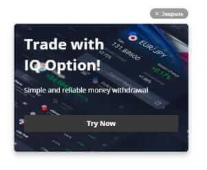 Пример поп-апа по выводу денег на фоне интерфейса платформы