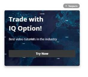 Пример поп-апа на фоне карты и предложением обучающих видео в качестве подарка