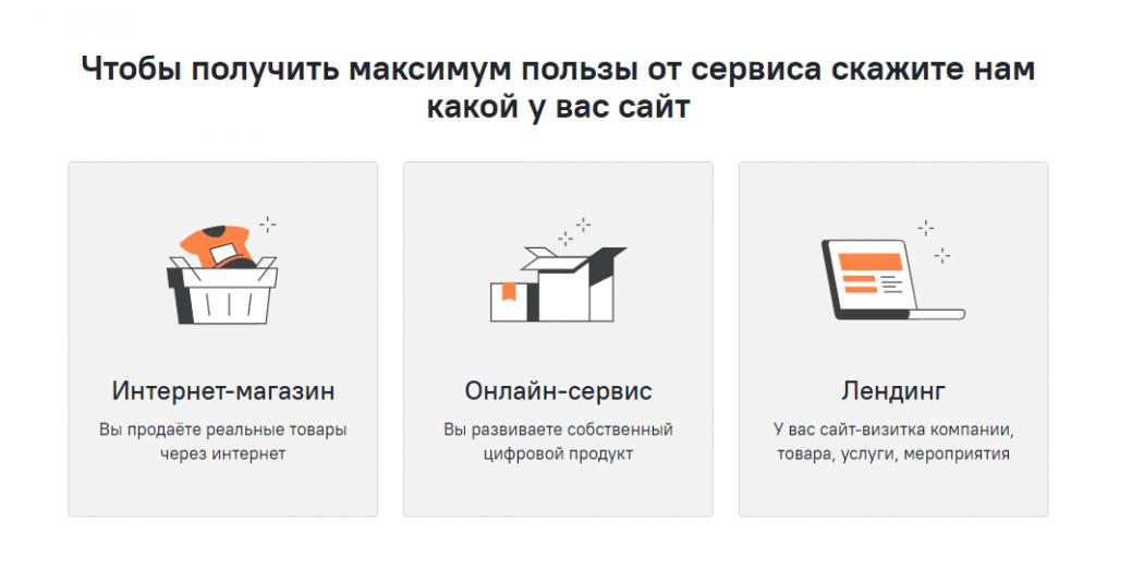 сбор дополнительной информации во время регистрации