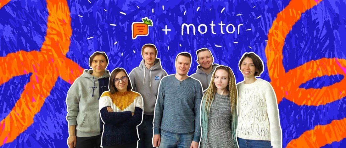 Как быстро реагировать назапросы пользователей иобрабатывать больше диалогов вдень: кейс онлайн-сервиса Mottor иCarrotquest