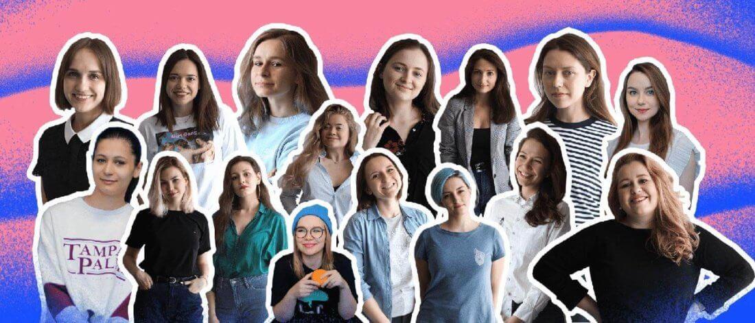 Вкадре только девушки: спецпроект к8марта