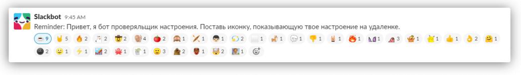 бот-проверяльщик