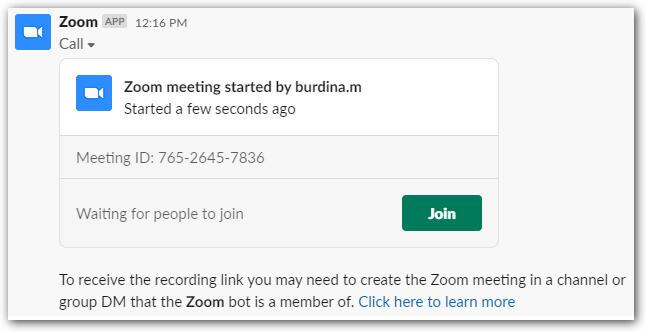 интеграция с zoom