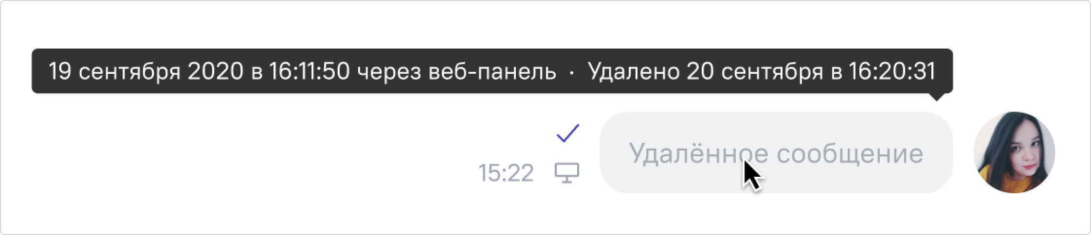 deleted-message