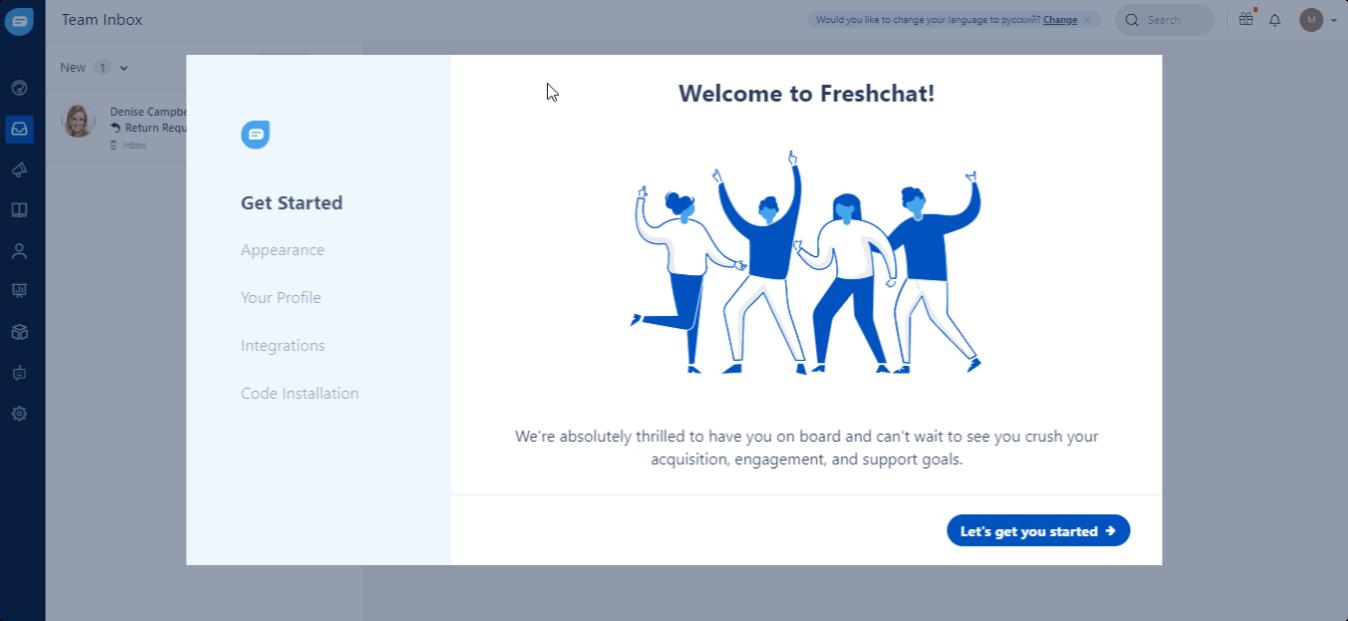 Интерфейс сервиса freshchat