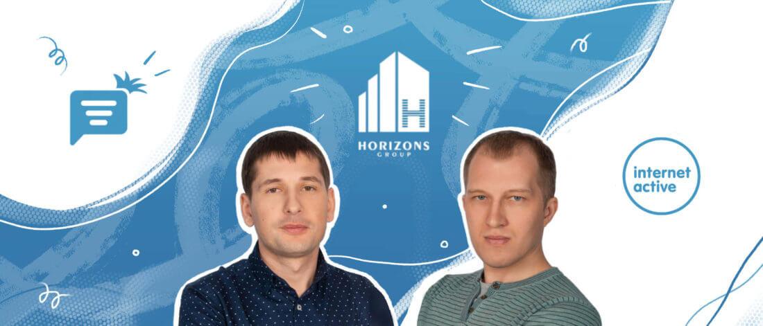 Как повысить конверсию влида на70% спомощью двух поп-апов: кейс застройщика Horizons Group