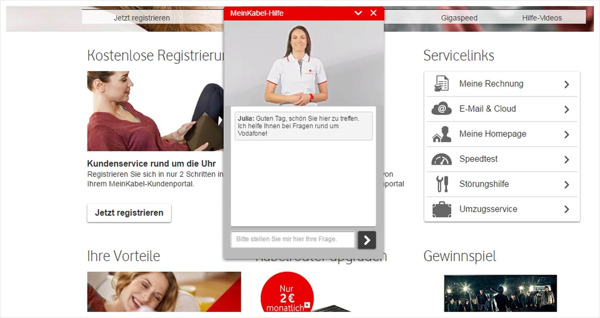 обучаемый бот Джулия от компании Vodafone