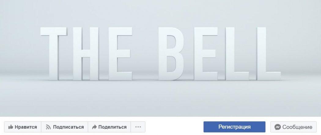 форма подписки на рассылку в facebook