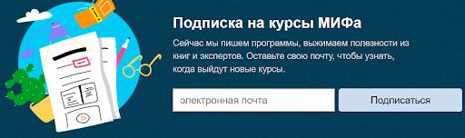 хороший пример, как собрать базу email