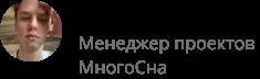Денис Турапов