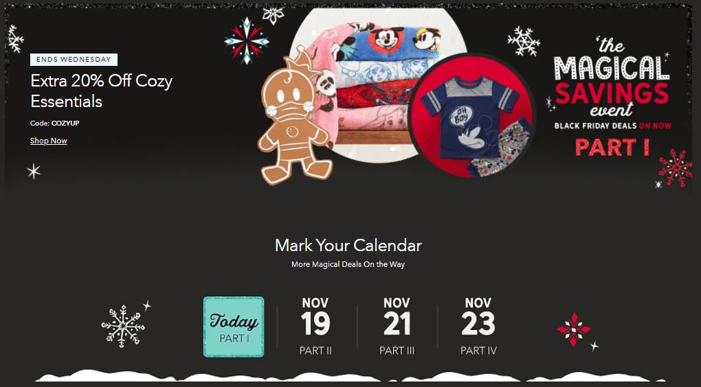 Календарь распродаж