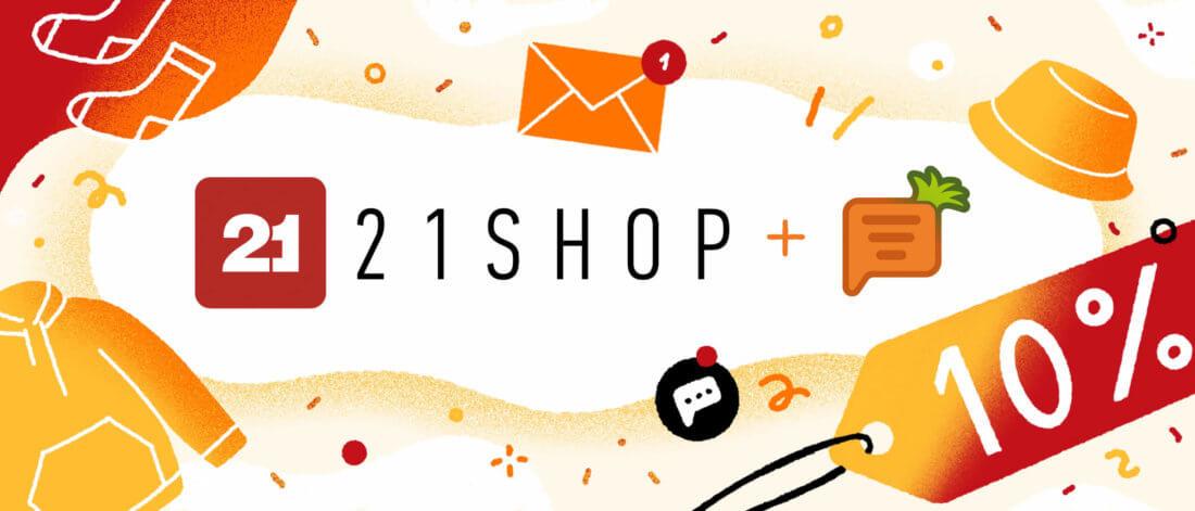 Кейс интернет-магазина 21shop иCarrotquest: увеличили доход на31,4% идополнительно заработали 865тысяч рублей споп-апов иписем