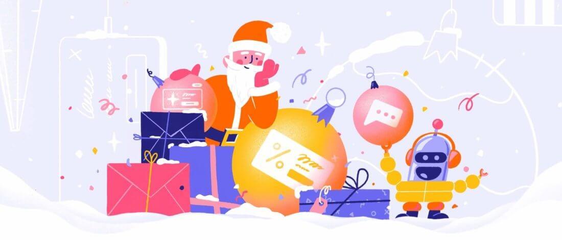 Как повысить продажи насайте перед Новым годом сCarrotquest