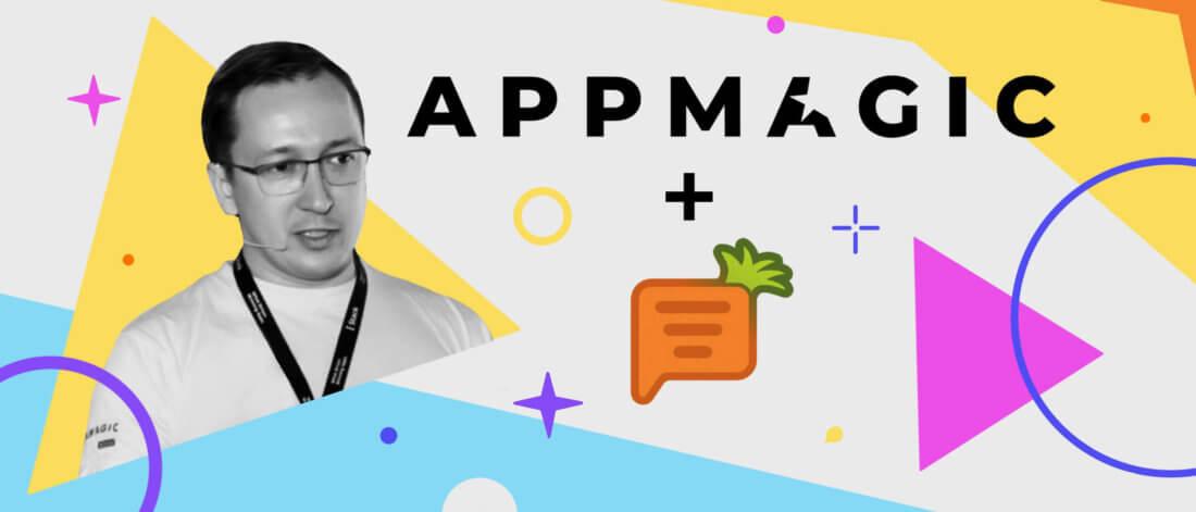 Кейс онлайн-сервиса AppMagic иCarrotquest: продали 35премиум-подписок на6,5млн рублей спомощью чат-бота за3месяца