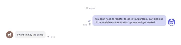 Пример диалога с нецелевым пользователем