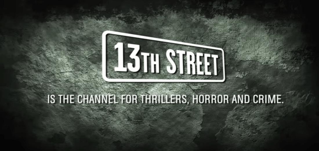 канал «13 улица»